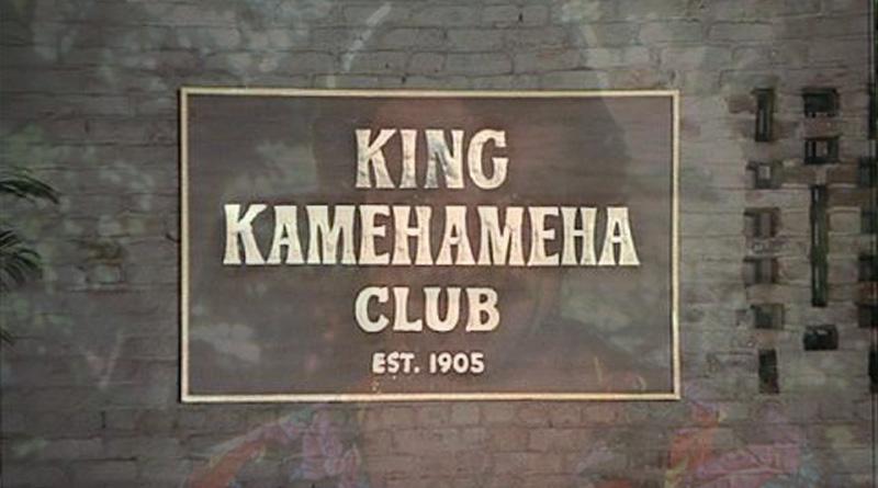 Kamehameha Club S01E07 : « Des bruits dans le brouillard » • jeu 21.11