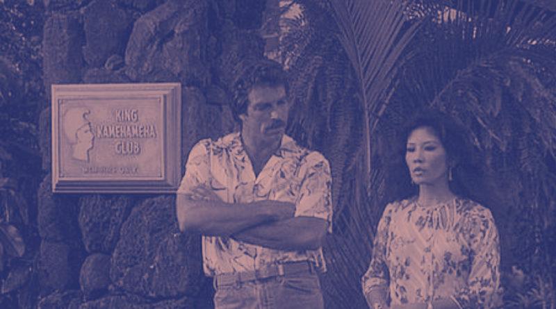 Kamehameha Club S02E01 • jeu 20.02